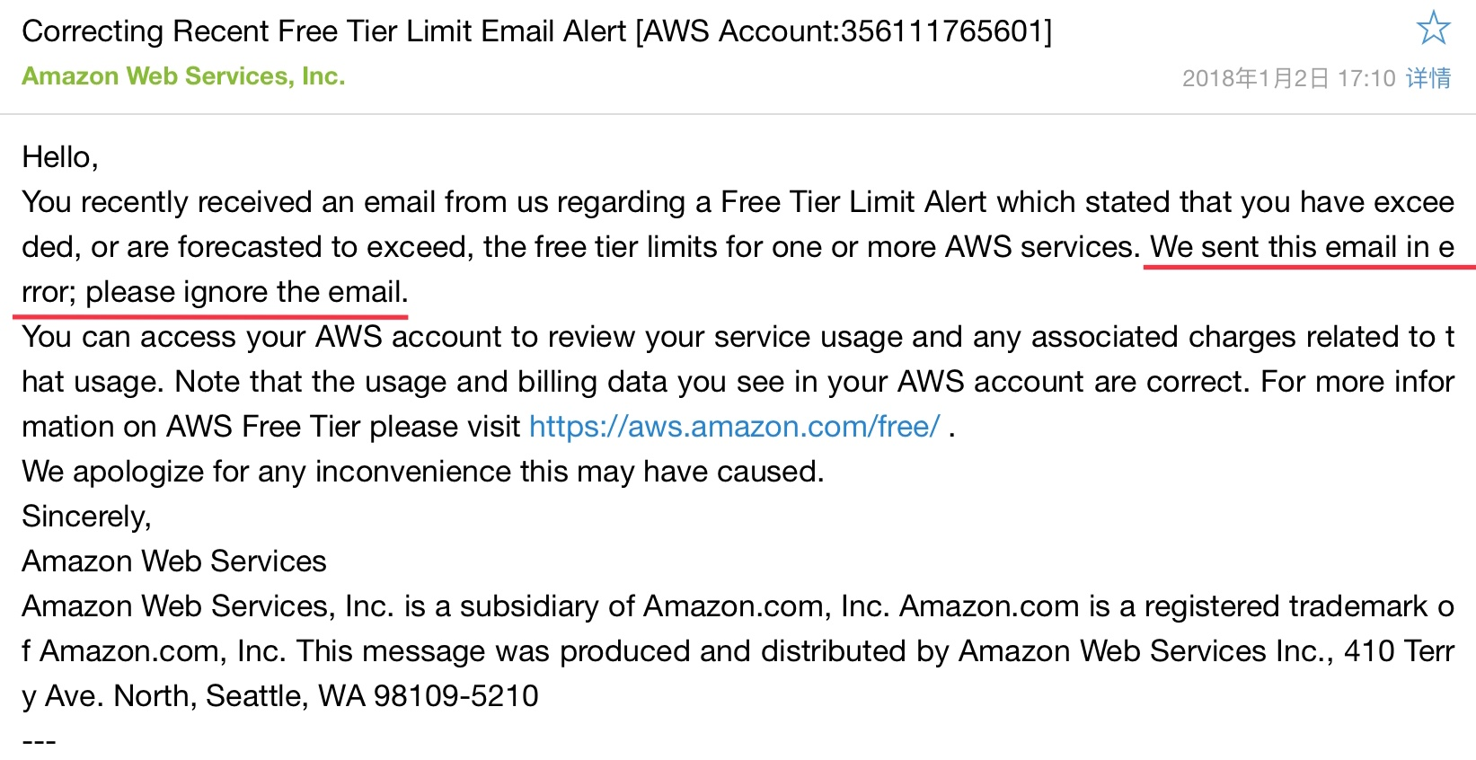 AWS_EMAIL